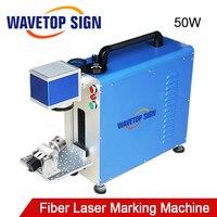 Портативный волоконный лазерный маркировочный станок 50 Вт Макс волоконный лазер IPG волоконный лазер Raycus волоконный небольшой размер легки