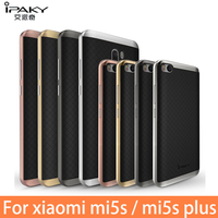 Brand IPAKY Case For Xiaomi Mi5 Cover Mobile Phone Shell Full Protection Phone Cases For Xiaomi
