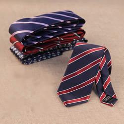 Творческий Галстук 7 см для мужчин досуг жених свадебные галстуки Neckwear подарки для праздник фестиваль банкетный s полосатый интимные
