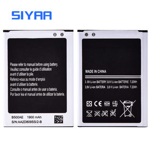 Image 2 - SIYAA Original B500AE B500BEแบตเตอรี่สำหรับSamsung GALAXY S4 Mini I9190 I9192 I9195 I9198 S4Miniแบตเตอรี่1900MAh