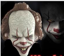 Stephen Kings It Mask Pennywise Horror Clown Joker Halloween Cosplay Costume Ghost Scary Props