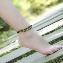 Ethnic Braided Vintage Anklets
