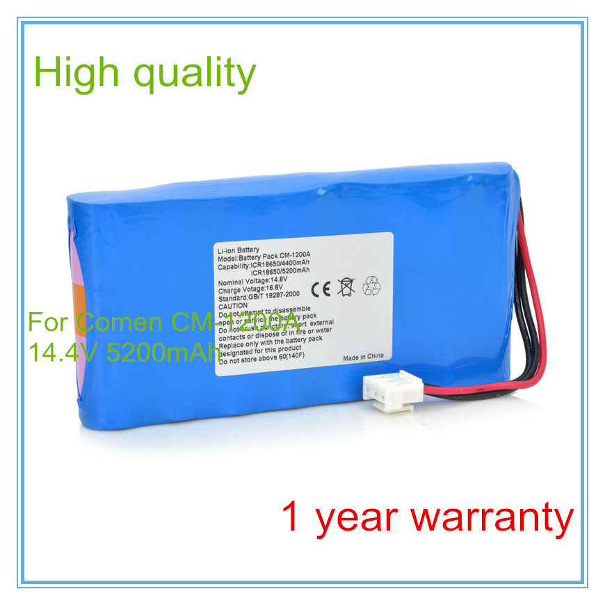 High Quality rechargeable battery Replacement For  Ecg Machines CM-1200A,CM1200A,ICR18650 Machines Biomedical Battery replacement nihon kohden sb 201p x076 battery nihon kohden pvm 2700 pvm 2703 pvm 2701 ecg ekg monitor battery high quality