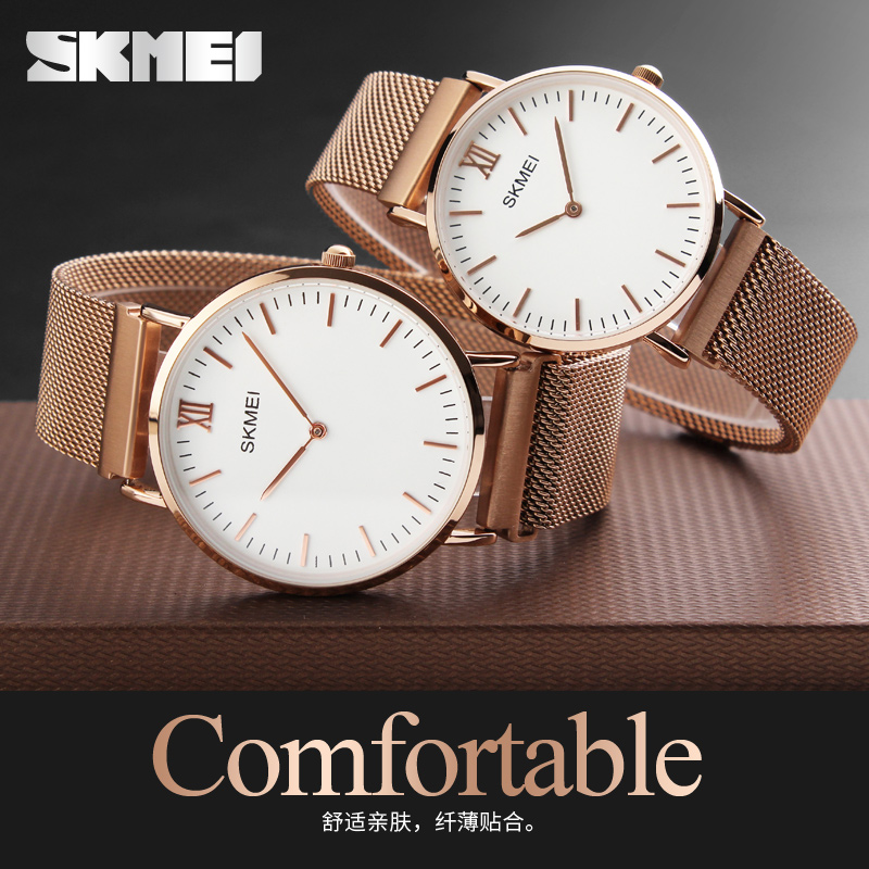 SKMEI Shipping Watches For Men Women Ultra Slim Quartz Watch with stainless steel Band Relogio Masculino Wristwatches drop shipping watches for men women ultra slim quartz watch with simple nylon band relogio masculino wristwatches free shipping