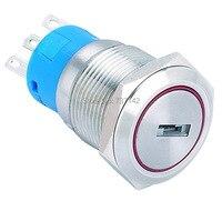 ELEWIND 19mm Two Position Key Lock Switch PM192F 11Y 21
