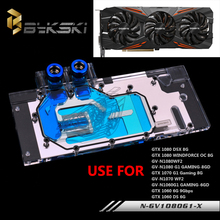 BYKSKI Full Cover Graphics Card Water Cooling GPU Block use for GIGABYTE GTX1080 D5X GTX1070 G1 GAMING GTX 1060 with RGB Light