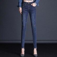 Мама армия боевой маскировочной джинсы Высокая талия брюк ноги узкие брюки 9 черные женские джинсы 2HU001-019
