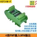 4-полосный ПЛК выходной усилитель плата твердое реле электромагнитный клапан Защита привода изоляционный модуль