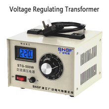 Single-phase Voltage Regulator 220v AC Regulated Contact Type 0-300v Power Supply Regulating Transformer 500W STG-500W