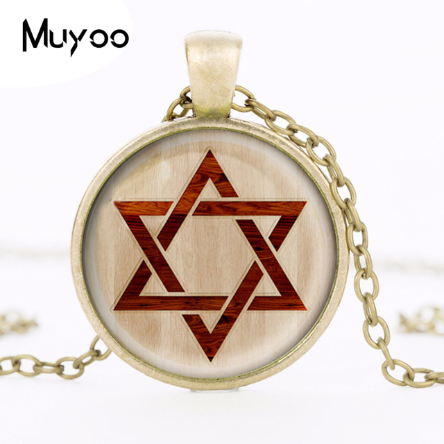 Mode 25MM Roud pendentif collier religieux, bijoux judaïques, pendentif Bible, collier à breloques Tanakh 2016 HZ1