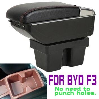 Кожаный Автомобильный подлокотник для BYD FO F3 F3R