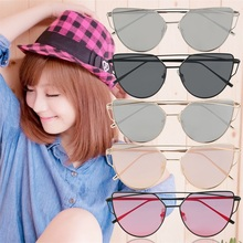 Hot sale Retro Sexy Women Rx Frame Clear Lens Eye Twin-Beams Sun Glasses wholesale Hot