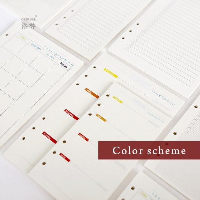 A5 A6 Color Diario Carpeta de papel de oficina de papel de escuela de papelería accesorios de Planificador de papel de relleno para Filofax