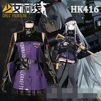 Обувь для девочек Frontline платье Стильный костюм hk416 костюм Косплэй для Для женщин или Для мужчин O