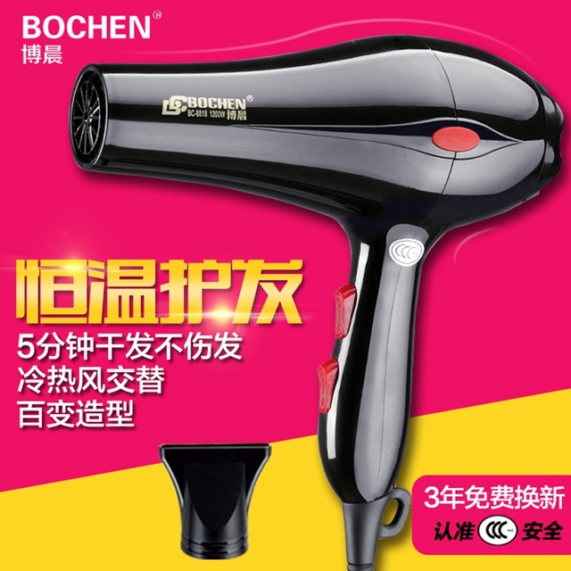 Powerful 220V 1200W Household Professional Blow Hair Dryer Hair Blowers Hot Cool Function US/EU Plug Styling Accessory