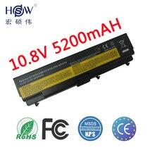 HSW Аккумулятор для ноутбука IBM E40 L512 T410 e50 E420 L520 E425 батарея для ноутбука SL410 T420 E520 SL410 42T4235 42T4763 42T4911