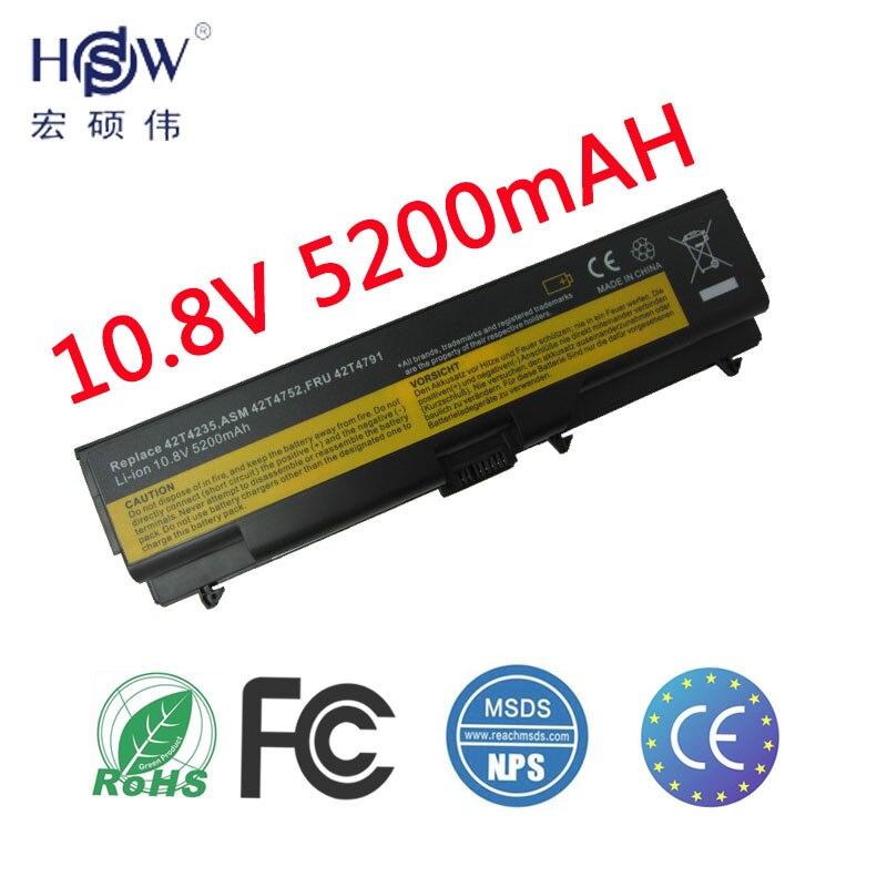 Bateria do portátil de hsw para ibm e40 l512 t410 e50 e420 l520 e425 bateria para o portátil sl410 t420 e520 sl410 42t4235 42t4763 42t4911