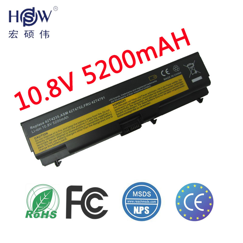 HSW Laptop Battery For IBM E40 L512 T410 E50 E420 L520 E425 Battery For Laptop SL410 T420 E520 SL410 42T4235 42T4763 42T4911