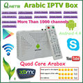 Árabe IPTV Caja Androide Quad core S805 Sistema, Canales Árabes, turquía, áfrica, India IPTV, IPTV de Europa