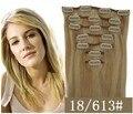 Productos del sexo Clip en mezclado humano de extensión de cabello rubio apliques de cabelo humano 70 g 7 unids resaltar Extenisons pelo