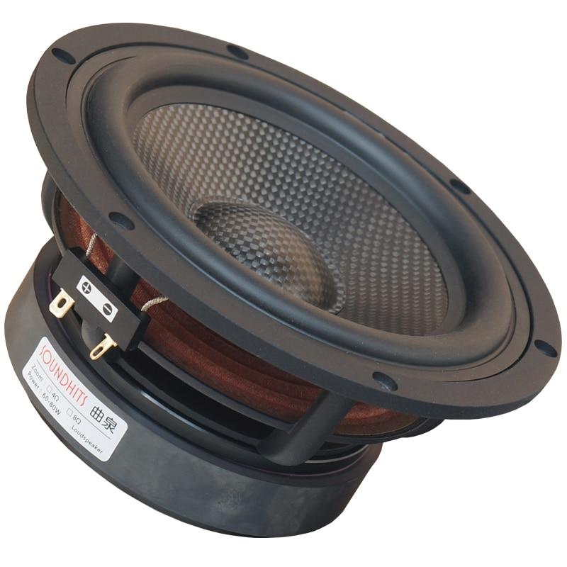1PCS 2019 New Soundhits SL-651R 6.5'' Midrange Speaker Driver Unit Casting Aluminum Frame Carbon Fiber Cone 4/8ohm 60W Fs=43Hz