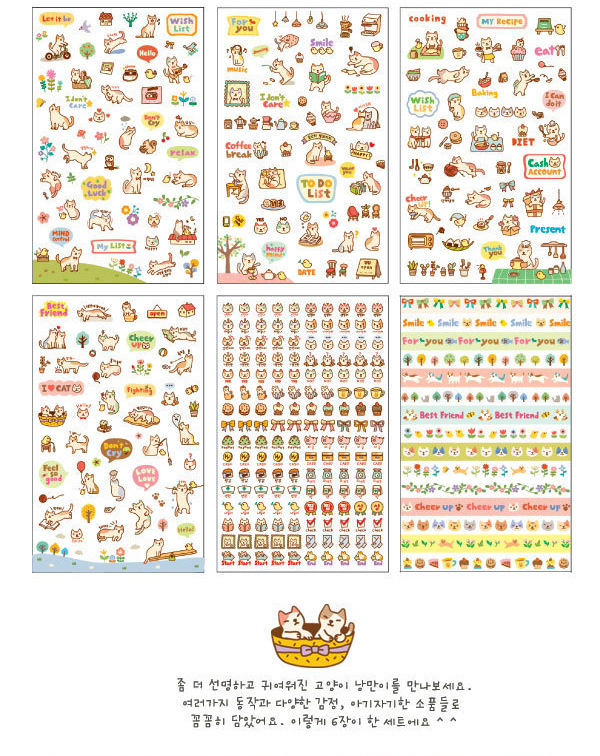 6Sheets / 2019 Hot Sale Lovely Cat Best Friend Book Diary Stickers Scrapbooking Stationery Sticker E0331