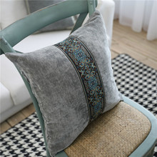 5Colors Retro Embroidered Suede Pillow Cushion Solid Color Sofa Bed Backrest Pillowcase Blue Without Core