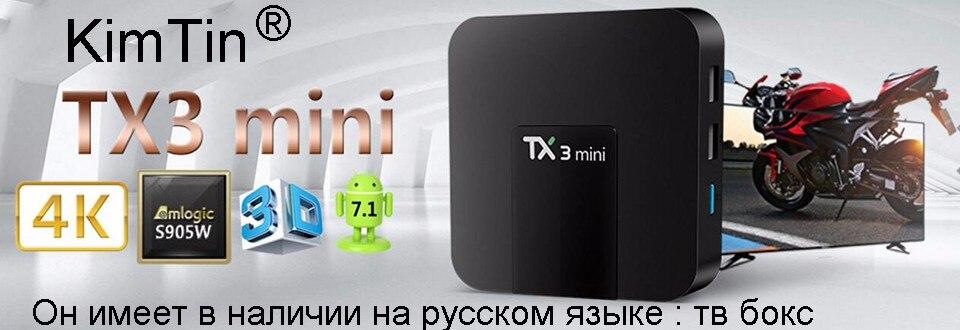 mx3 mini