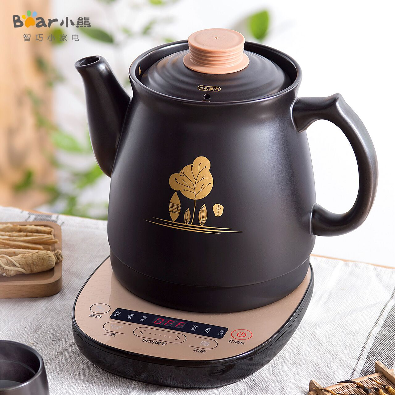 X31 3LAutomatic ceramics Electric Kettle Health Preserving Pot Chinese medicine jar Anti-dry protect heat preservation no cup x32 3 5l automatic electric kettle ceramics boil herb pot porcelain health preserving pot easy to clean microcomputer control