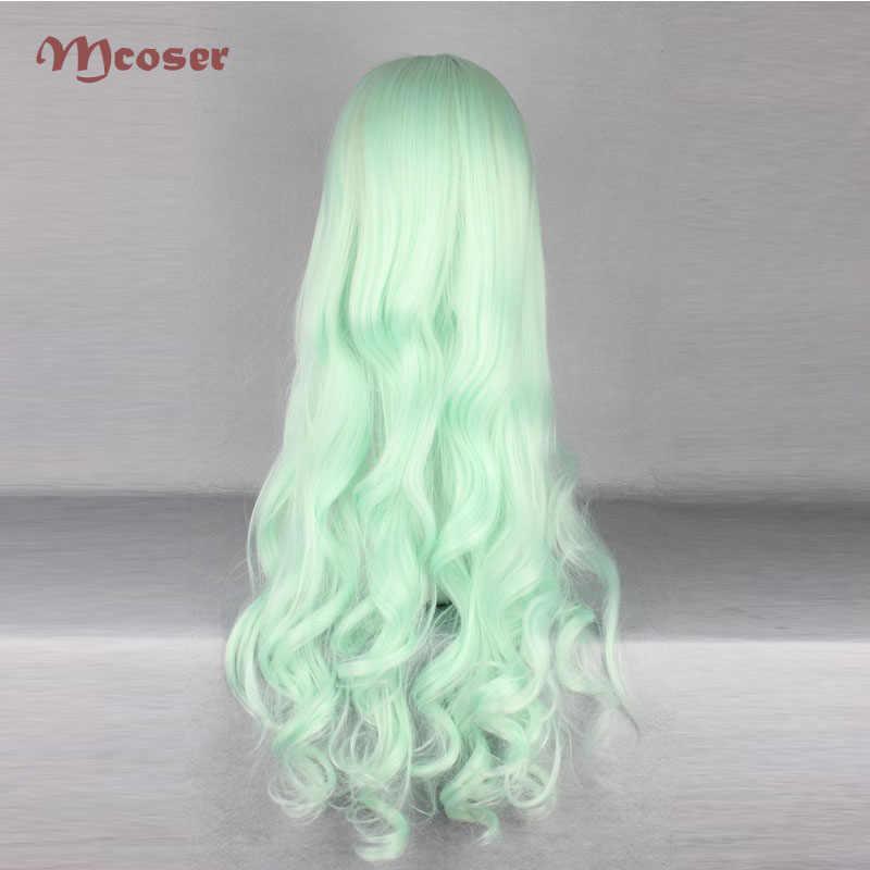 MCOSER 70 cm/60 cm Longo Ondulado gelo Cor verde Cosplay Peruca 100% de Fibra de Alta Temperatura Sintética WIG-407A