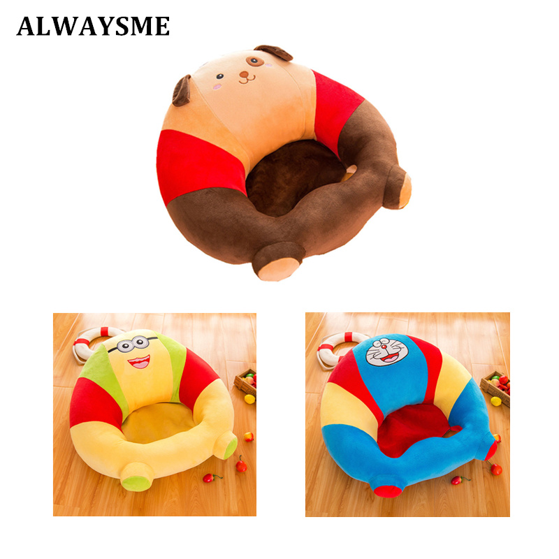 Alwaysme Baby Seats Sofa Plush Support Seat Chair Learning To Sit Baby Plush Toys Without Pp Cotton Filling Material Only Cover