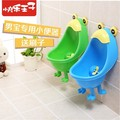 Wall-mounted urinal sucker baby boy child standing urinal urinal child potty Child