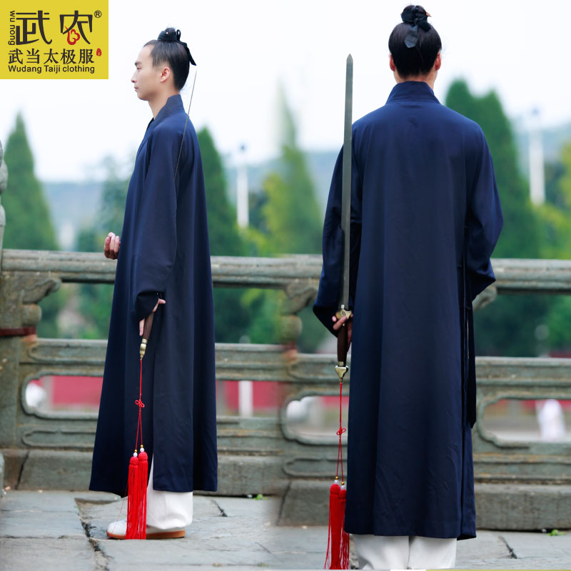 Traditional Wudang Daoist Coat 4