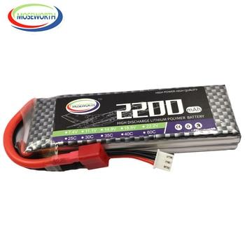 2S RC LiPo batterie 7.4V 2200mAh 25C pour RC avion hélicoptère voiture bateau quadrirotor Drone RC jouets Batteries LiPo 2S AKKU|lipo battery 7.4v 2200mah|battery 7.4v 2200mah|lipo battery 7.4v -