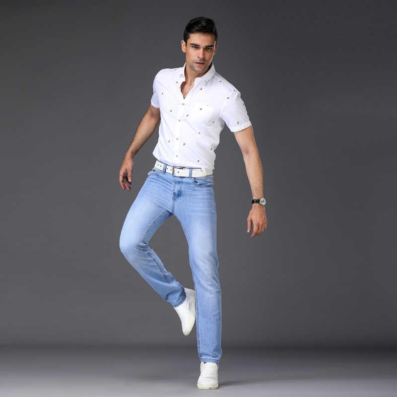 Бренд sulee узкие джинсы мужские легкие тонкие Классические Джинсы Летние Стильные джинсовые мужские брюки брендовые весенне-осенние мужские джинсы