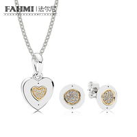 FAHMI Book Di 100% 925 Sterling Silver 14K gold color Signature Necklace and Earring Set fit charm Necklace jewelry A Set