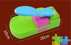 Image 2 - puzzle maker handcrafted toys, make the puzzles by yourself, craft punch / diy tools handy . puncher .puzzle