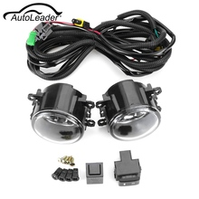 Pair Front Fog Lights w Wiring H11 Bulbs For Suzuki SX4 2006 2012 Grand Vitara 2006