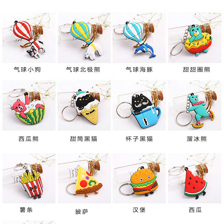New Cute  Key Chain Jewelry Gift Animal Silicone Keychain Cartoon Bear and Dog on Balloon Polar Pizza Hamburger Bag Car Keyring Собака