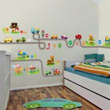 Мультяшные автомобили, шоссе, дорожка, наклейка на стену s для детской комнаты, детская игровая комната, декор для спальни, настенные художественные наклейки