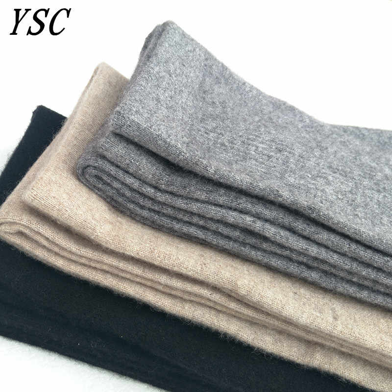 YUNSHUCLOSET New style Momen Cashmere Wool Warm Pants Knitted Long Johns Spandex Leggings High-quality Free Shipping 2