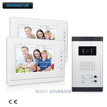 Проводной видеодомофон hompur 2 сторонний с 7 дюймовым цветным