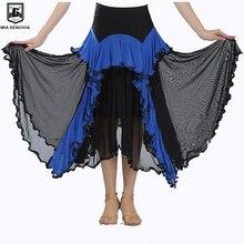 Irregular Dance Skirt Womens Modern Ballroom Latin Tap Dancing Paso Doble Practice Costume Chiffon