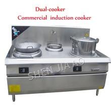 Коммерческий электромагнитный жарочная печь 15 кВт высокой мощности плоский вогнутый Отель Ресторан Кухня индукционная плита двойной плита 380 В