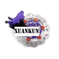 다 XUANKUN 전원 자동차 앞 디스크 브레이크 낮은 펌프 어셈블리 오토바이 디스크 브레이크 캘리퍼스 디스크 브레이크 200 미리메터
