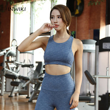Women Yoga vest Sports Running Fitness Quick Drying Seamless Vest Padded Push Up Stretch Underwear