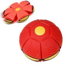 Игрушка шары 2017 открытый игрушки для детей НЛО деформационный шар Футбол Волшебный полет Футбол плоские бросить мяч игрушка игры D40 +