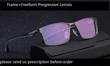 Custom made freeform прогрессивные очки, Бизнес-кадр с Упругой TR90 храм + свободной форме прогрессивные линзы,