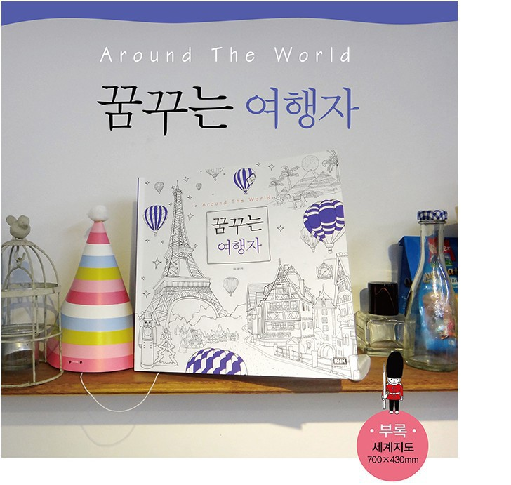 Around The World Coloring Book Secret Garden Style Coloring Book For Relieve Stress Kill Time Graffiti Painting Drawing Book