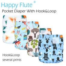 Happy Flute Hook&Loop OS Pocket Cloth Diaper,waterproof breathable S M& L adjustable,fit 5-15kg baby